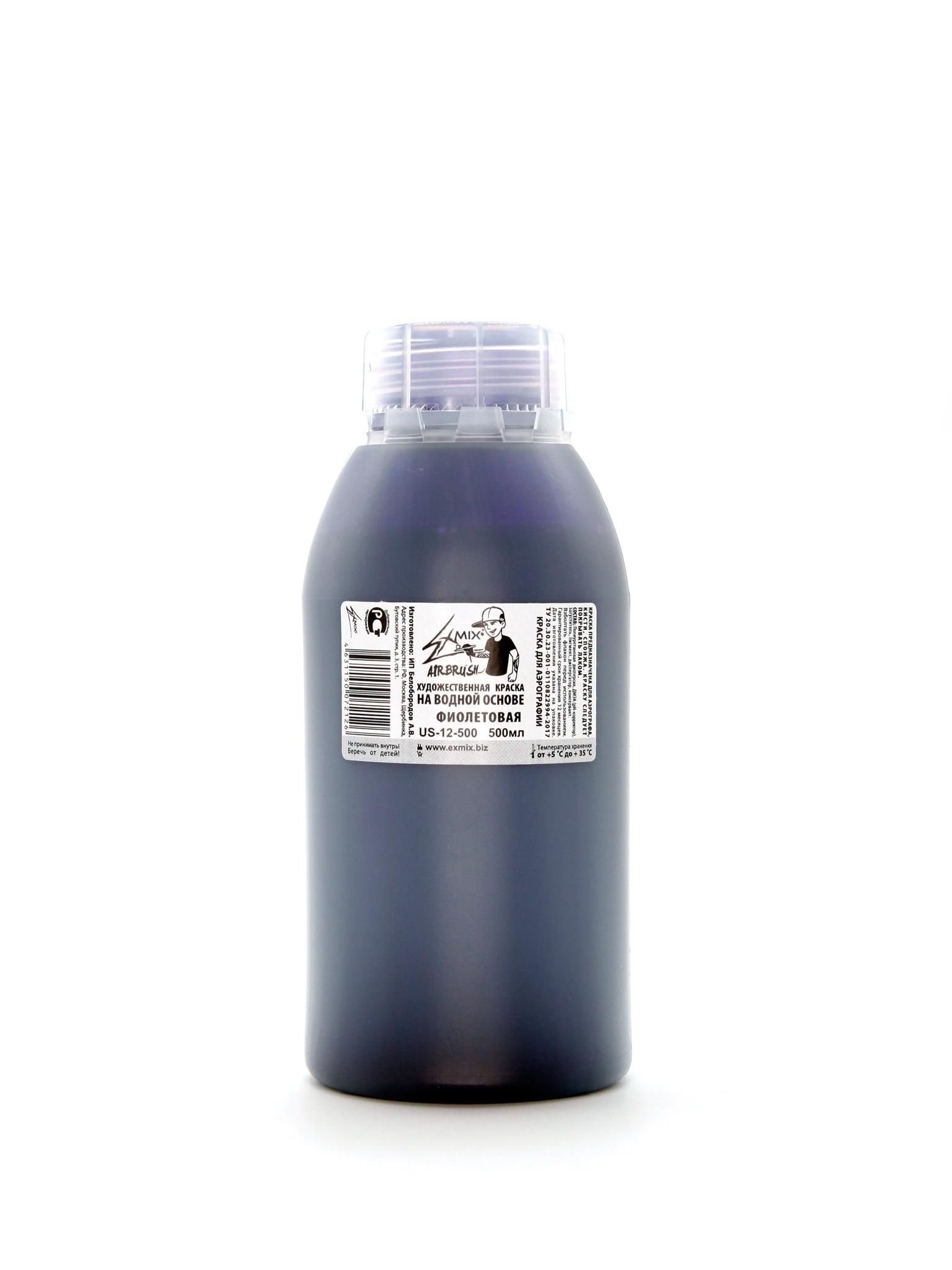Exmix Краска укрывистая Exmix 12 Фиолетовый 500 мл US-12-500.jpg