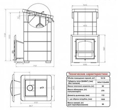 Печь Сударушка Семейная РК (Чугунная дверь с панорамным стеклом, облицовка - без фасок)