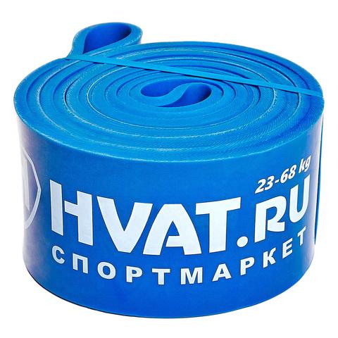 Купить синюю резиновую петлю эспандер для тренировок и фитнеса 23 - 68 кг