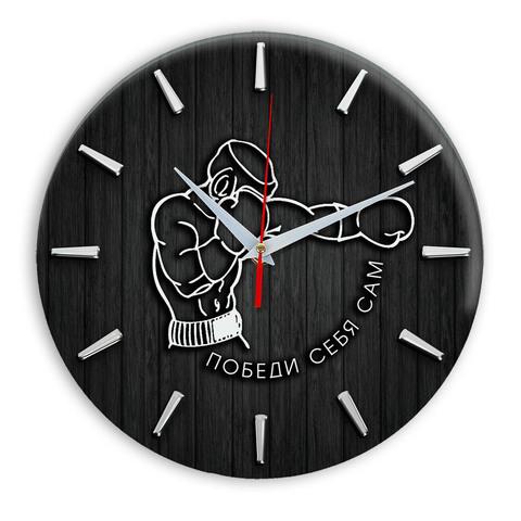 motivation clock 11