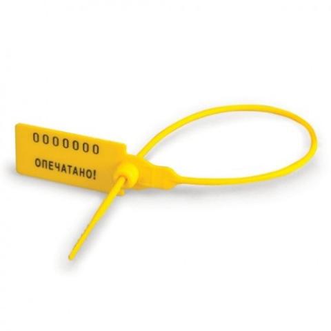 Пломба пластикова номерная Универсал 350 (полипропилен), желтый, 50 шт/уп