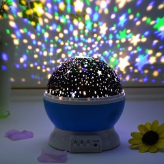 Вращающийся ночник проектор Звездное небо
