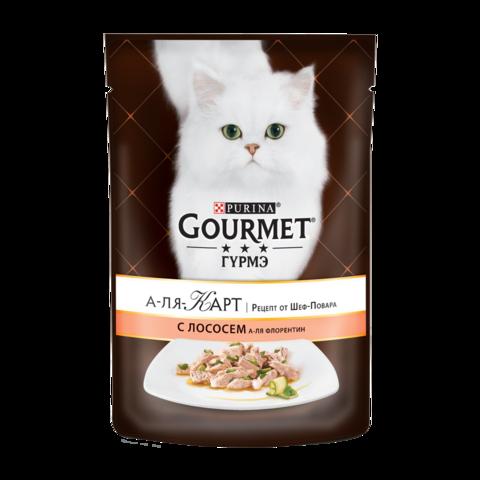 Gourmet A la Carte Консервы для кошек с Лососем, шпинатом, цуккини и зеленой фасолью а-ля флорентин (Пауч)