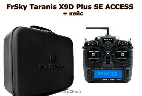 Аппаратура управления FrSky Taranis X9D Plus SE (Carbon fiber) 2.4 ГГц 24 канала ACCESS +кейс EVA
