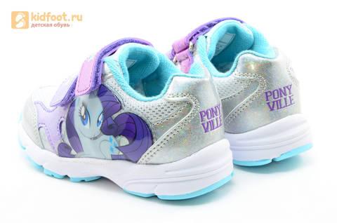 Светящиеся кроссовки для девочек Пони (My Little Pony) на липучках, цвет серебряный, мигает картинка сбоку. Изображение 7 из 15.