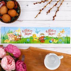 Пасхальный Бумажный ободок для  кулича «Природа», 41,6 х 10 см