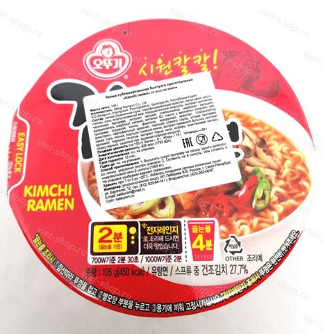 Корейская лапша со вкусом кимчи в чашке Ottogi (Оттоги), 105 гр.