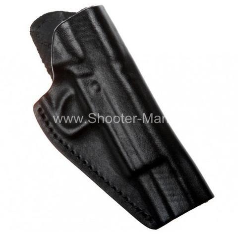 Кожаная кобура на пояс для пистолета Гроза - 03 ( модель № 17 )
