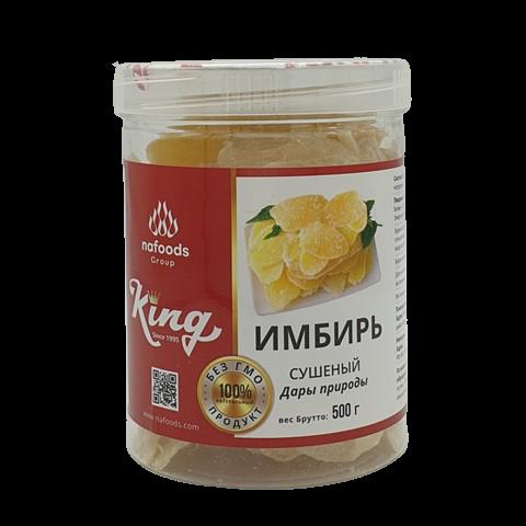 Имбирь сушеный в сахаре KING, 500 гр