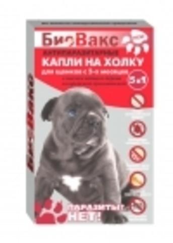 Биовакс капли для щенков 2 пипетки