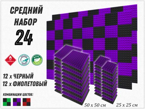 акустический поролон ECHOTON PIRAMIDA 30 violet/black  24   pcs