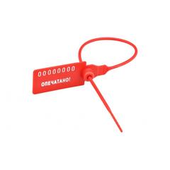 Пломба пластикова номерная Универсал 350 (полипропилен), красный, 50 шт/уп
