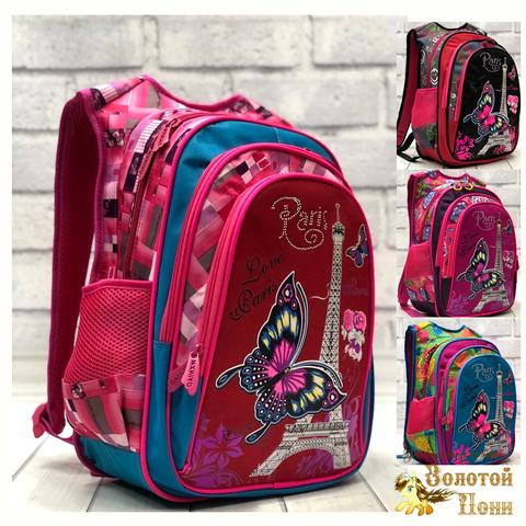 Рюкзак девочке (30х40) 210618-LT9193