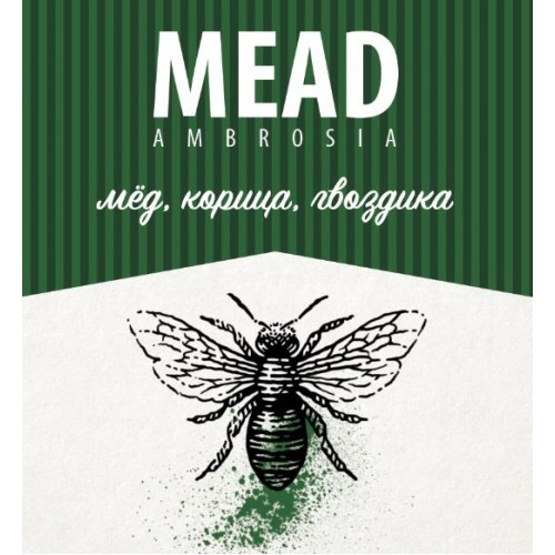 https://static-sl.insales.ru/images/products/1/1612/421611084/Steppe___Wind_Meadery_Ambrosia_Mead.jpg