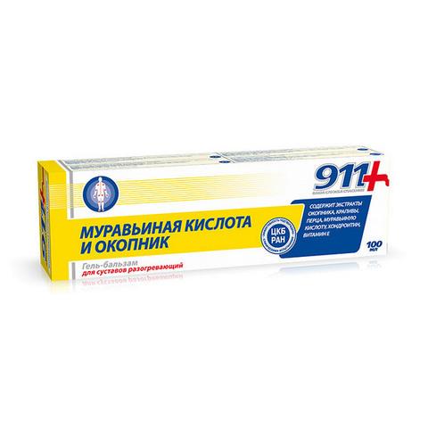 911 Гель-бальзам разогревающий для суставов с муравьиной кислотой и окопником , 100 мл