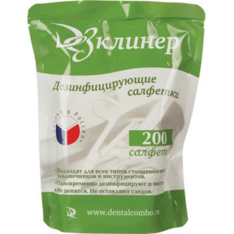 Салфетки влажные для экспресс-дезинфекции Дезклинер (запасной блок, 200 штук)