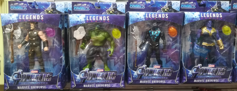 Четыре фигурки героев фильма