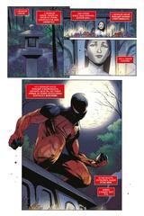 Каин: Алый Паук. Эксклюзивное издание для Комиксшопов