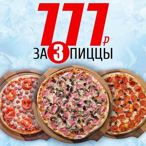 Набор 777