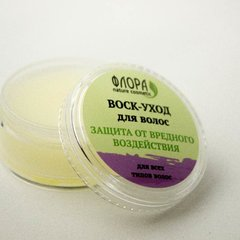 Воск для волос «Защита от вредного воздействия»™Флора