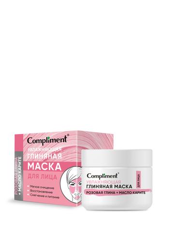 Compliment УВЛАЖНЯЮЩАЯ ГЛИНЯНАЯ МАСКА для лица с розовой глиной и маслом карите, 50мл