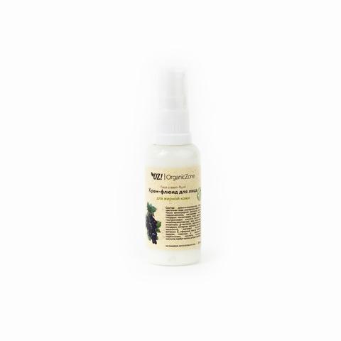 OZ! Крем-флюид для лица для жирной и комб. кожи (50 мл)