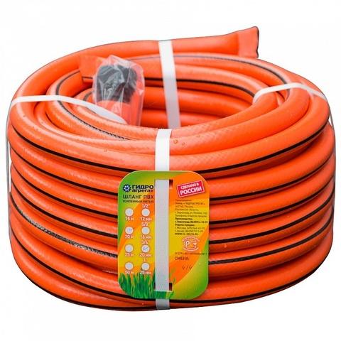 Шланг поливочный Гидроагрегат 20мм, 25м, оранжевый с полосой