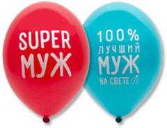 Воздушные шары для мужа