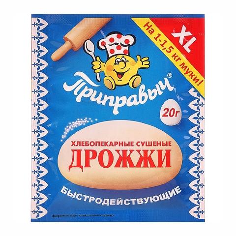 Дрожжи ПРИПРАВЫЧ 20 г м/у РОССИЯ