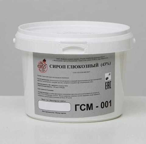 Глюкозный сироп 43% 1кг, пр-во Россия