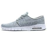 Кроссовки Мужские Nike Stefan Janoski Grey White