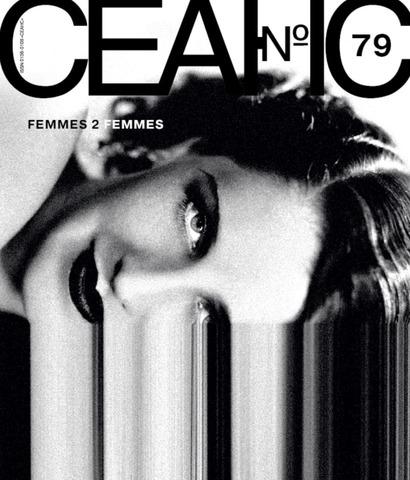 СЕАНС: № 79 Femmes 2 Femmes