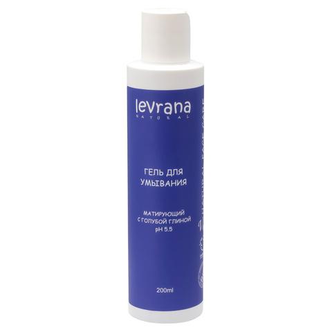 Гель для умывания «Матирующий» с голубой глиной 200 мл (Levrana)