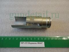 Поршень МР153