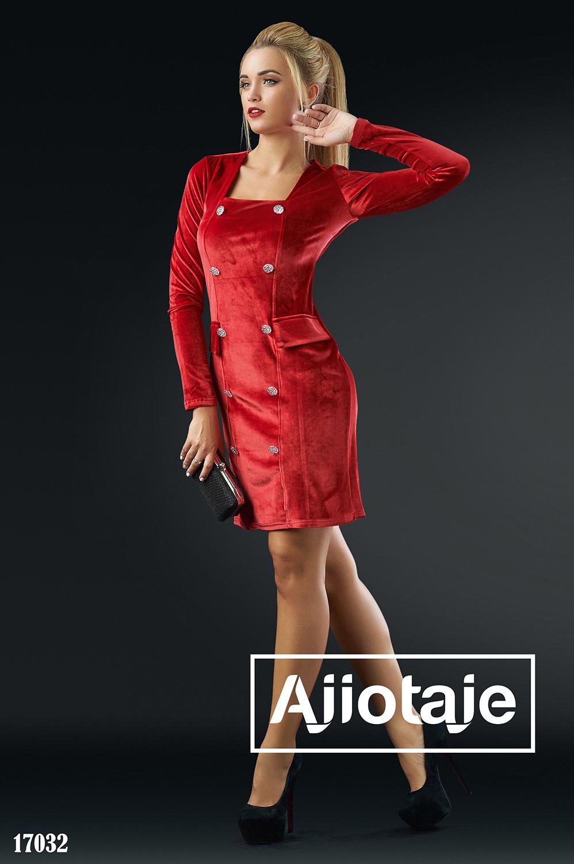 Велюровое платье миди красного цвета