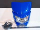 Фара эндуро Kawasaki KLX 250 синяя