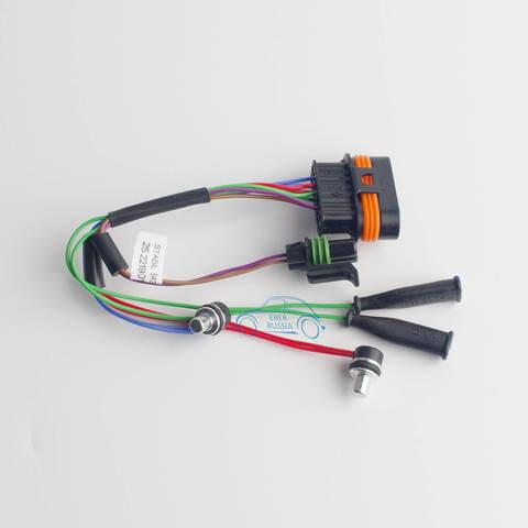 Сборка датчиков температуры и перегрева (кабельная секция) Hydronic DB45WS/DB45WSC/D5WZ