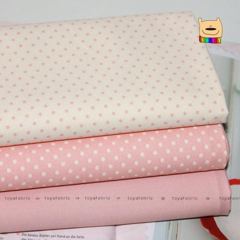 Набор хлопка Оксфорд 54009 Розовый (45х35см/3шт.)
