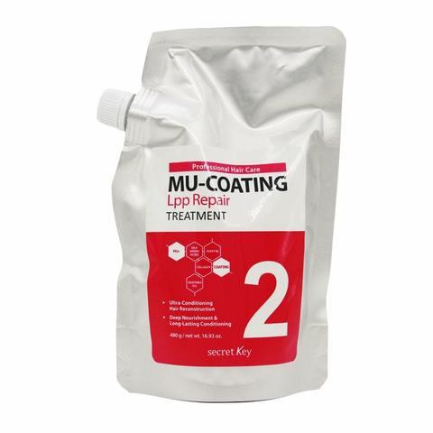 Secret Key Маска-бальзам для поврежденных волос с эффектом ламинирования Mu-Coating LPP Repair Treatment  480 г
