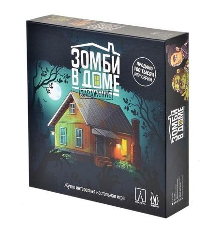Настольная игра Зомби в доме. Заражение
