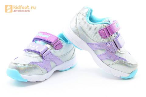 Светящиеся кроссовки для девочек Пони (My Little Pony) на липучках, цвет серебряный, мигает картинка сбоку. Изображение 8 из 15.