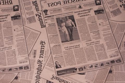 Бумага крафт 40гр/м2, 70см x 10м, Газета