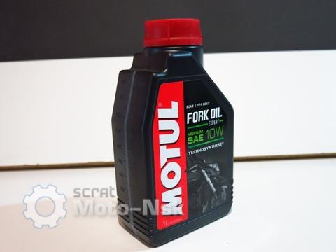 Вилочное масло Motul Fork oil Expert 10W