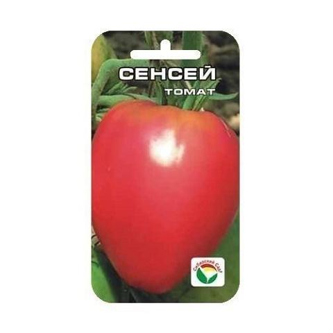 Сенсей 20шт томат (Сиб сад)