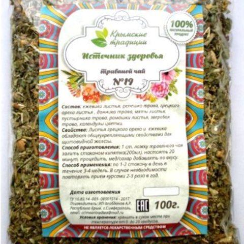 Чай «Источник здоровья» для щитовидной железы ™Крымские традиции