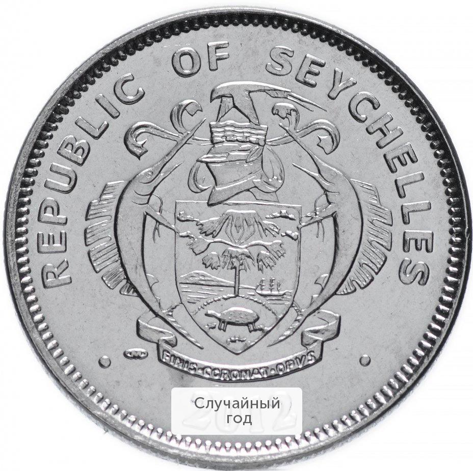 25 центов. Попугай. Сейшелы. 2000-2012 гг. AU-UNC