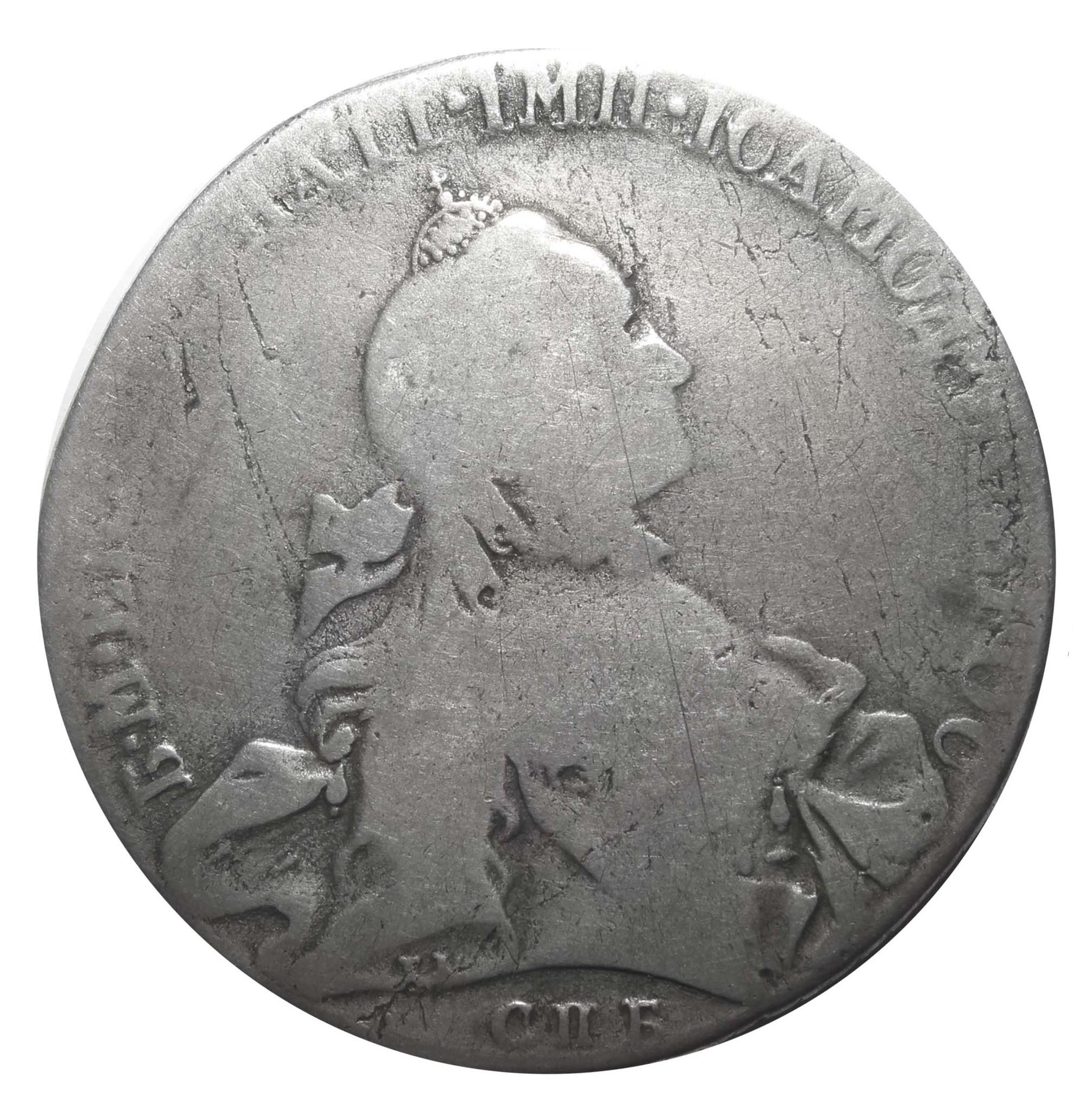 1 рубль. Екатерина II CПБ-ЯI. 176(?) год. G