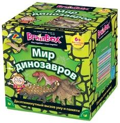 Сундучок знаний «Мир динозавров»