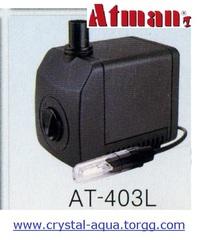 Насос, помпа для фонтана Атман АТ-403L