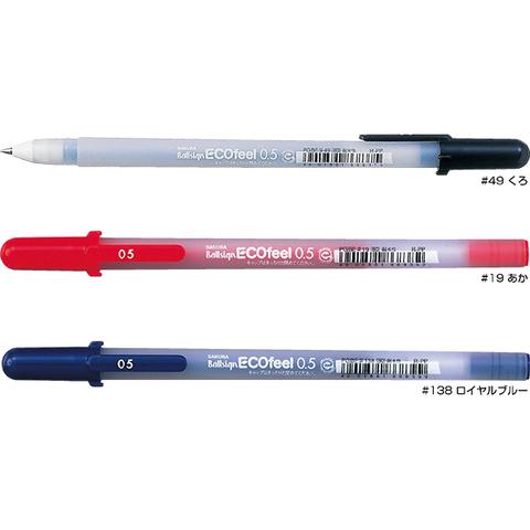 Гелевые ручки Sakura Ballsign EcoFeel 0,5 мм